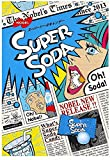 ノーベル スーパーソーダキャンデー 88g×6個