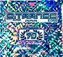 D.Trance 70-20 Years Jubilee