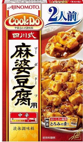 味の素 Cook Do 四川式麻婆豆腐用 60g×10個