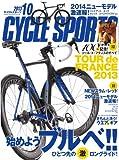 CYCLE SPORTS (サイクルスポーツ) 2013年 10月号