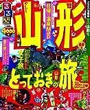 るるぶ山形'12 (国内シリーズ)