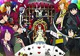 劇場版ハートの国のアリス ~ Wonderful Wonder World ~【豪華版】 (※数量生産限定) [DVD]