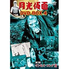 �������� DVD-BOX4 ��3�� �}�����X�E�R���O��