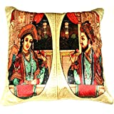 Aaiye Ghar Sajaiye Paper Satin Cushion Cover With Digitalise Peacock- Set Of 5, Multi _(16 X 16 Inch) - B016APID1Q