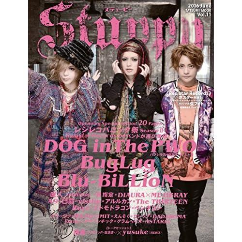 Stuppy Vol.11 (タツミムック)