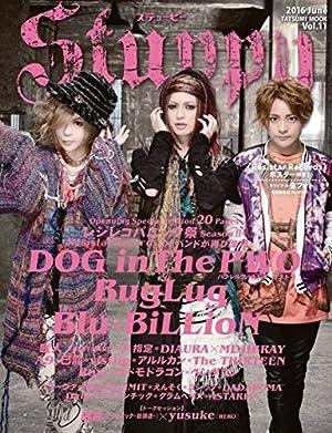 Stuppy Vol.11 (���ĥߥ�å�)(�߸ˤ��ꡣ)