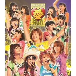 モーニング娘。コンサートツアー2011秋 愛 BELIEVE ~高橋愛 卒業記念スペシャル~ [Blu-ray]