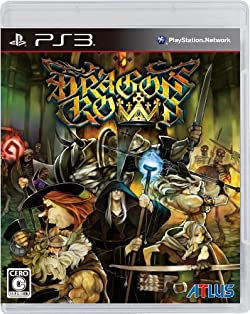   Dragon&#39;s Crown Art Works 