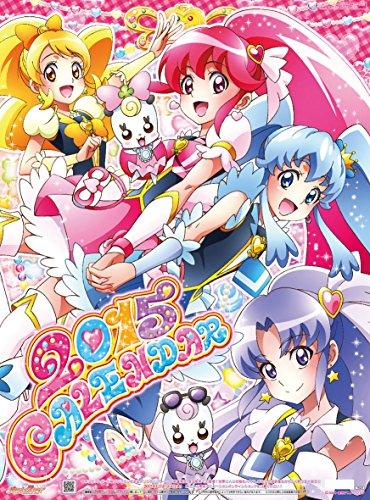 2015カレンダー ハピネスチャージプリキュア!