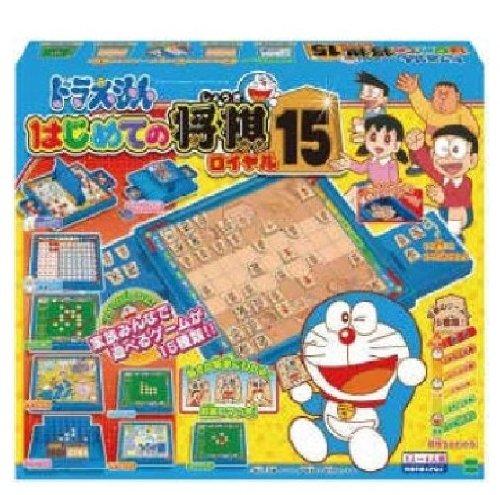 Doraemon Shogi for beginners Royal 15