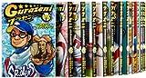 グラゼニ コミック 1-17巻セット (モーニングKC)