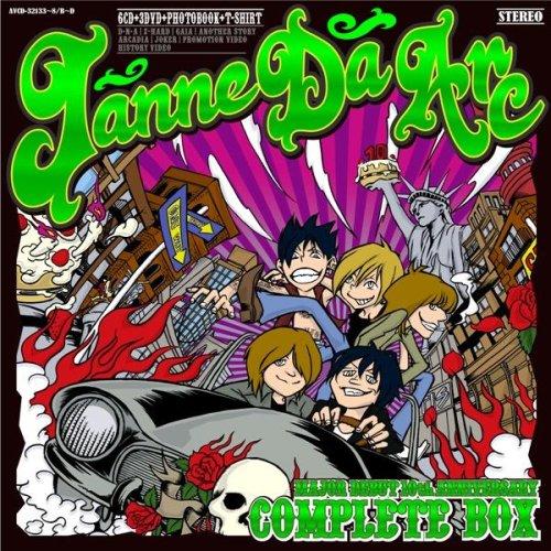 Janne Da Arc MAJOR DEBUT 10th ANNIVERSARY COMPLETE BOX【初回限定生産】