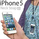 【iPhone5を首から下げられるネック ストラップ キット】 Neck Strap S for iPhone5 【アクセサリー ストラップも付けられる!】