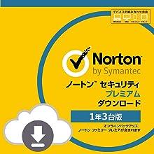 【タイムセール】Norton セキュリティソフト