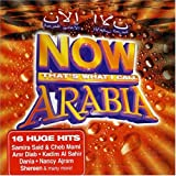 Various Now Arabia : That's What I Cal