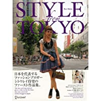 STYLE from TOKYO 表紙画像