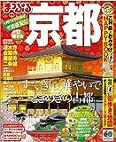 まっぷる京都'13 (まっぷる国内版)