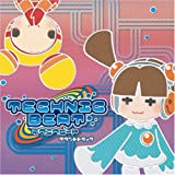 TECHNIC BEAT SOUND TRACK
