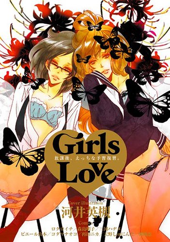 Girls Love