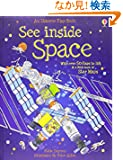See Inside Space (Usborne See Inside)