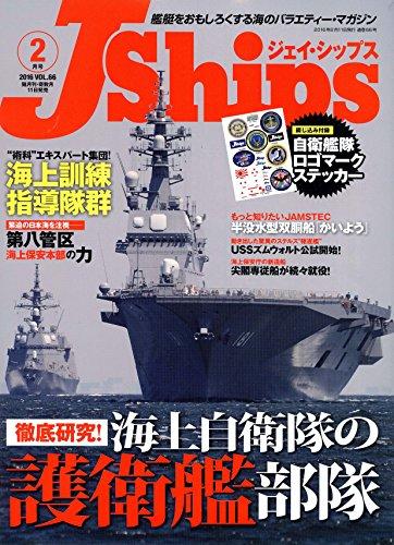 J Ships (�����������åץ�) 2016ǯ2���