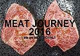 ネイチャージモン MEAT JOURNEY 2016