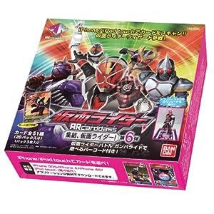 仮面ライダー ARカードダス 第6弾 ~集結、仮面ライダー~ [AR-KR06] (BOX)