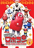 がんばれ!!ロボコン DVD‐COLLECTION VOL.1