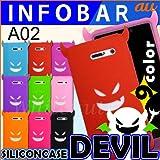INFOBAR A02悪魔-デビルソフトシリコンケースカバー レッド(インフォバー カバー ジャケット)