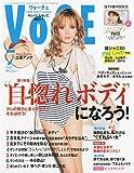 VoCE (ヴォーチェ) 2009年 07月号 [雑誌]