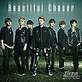 Beautiful Chaser(B) (超特急 feat.マーティー・フリードマン ,超特急 )