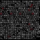 無実 (feat. 鏡音レン)