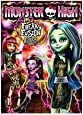Monster High: Freaky Fusion / Monster High: Fusion monstrueuse (Bilingual) [DVD]