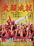 BBM 広島東洋カープ優勝記念カードセット2016 大願成就 BOX