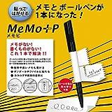 ビジョンクエスト メモピ MP01?01