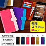 Case Bridge Edition 1.0 Flip Type Magnetic Closure Diary Case for Smartphone (M Size) (Pink/Baby pink)