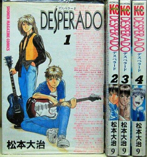 DESPERADO 全4巻完結(少年マガジンコミックス) [マーケットプレイス コミックセット] -