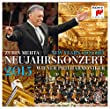 Neujahrskonzert / Year's Concert from Imports