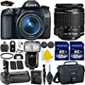 Canon EOS 70D 20.2 MP Digital SLR Camera with Dual Pixel CMOS AF Full HD 1080p Video + Canon EF-S 18-55mm IS STM + 2pc High Speed 32GB Memory Cards + UV Filter + Canon Case + 9pc Accessory Kit