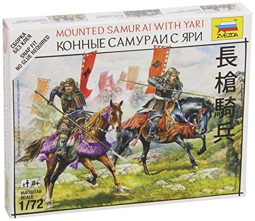 Zvezda Models 1/72 Mounted Samurai - Japanese Samurai