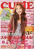 CUTiE (キューティ) 2009年 10月号 [雑誌]