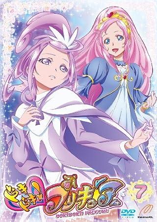 ドキドキ! プリキュア 【DVD】vol.7