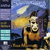 In Your Multitude By Conception (2009-05-13)
