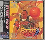 Steet Hoop USA (Neo Geo CD)