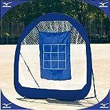 MIZUNO(ミズノ) ポータブルネット(ティー専用) 野球 トレーニング用品 バッティング (1GJNA55000) 選択 在庫