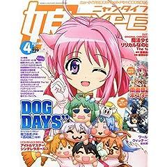 娘TYPE(ニャンタイプ) 2015年 04 月号 [雑誌]