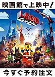LEGO(R)ムービー DVD