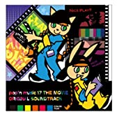 pop'n music 17 THE MOVIE original soundtrack
