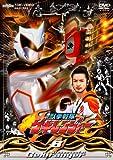 獣拳戦隊ゲキレンジャー VOL.8 [DVD]