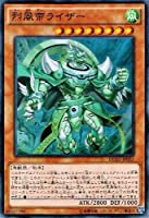 遊戯王アーク・ファイブ / 烈風帝ライザー(スーパー) / ザ・デュエリスト・アドベント/シングルカード